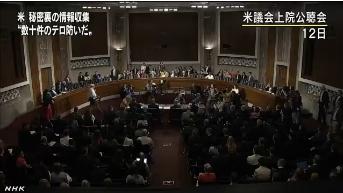 米NSA長官 個人情報収集の重要性を強調(NHK2013-6-13)1
