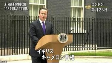 英首相 米の個人情報収集G8で議論も(NHK2013-6-13)