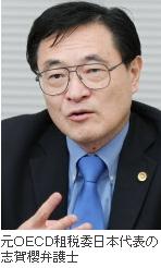 行きすぎた節税策、日本企業でも (日経)
