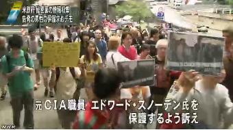 香港でCIA元職員の保護訴えデモ(NHK6-15)