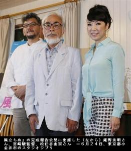「風立ちぬ」宮崎駿監督5年かけ大人のファンタジー2