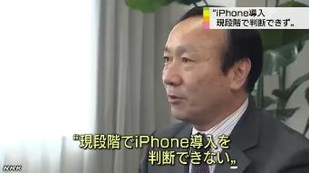 ドコモiPhone導入は現段階で判断できず(NHK)5