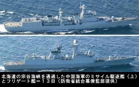 中国海軍、宗谷海峡越え日本一周3