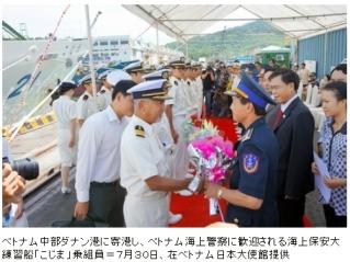 南シナ海波高し_求む日本の巡視船1