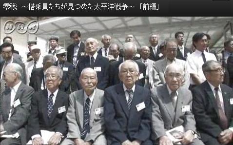 零戦~搭乗員たちが見つめた太平洋戦争4