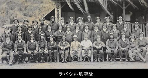 零戦~搭乗員たちが見つめた太平洋戦争5