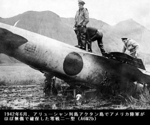 零戦~搭乗員たちが見つめた太平洋戦争6