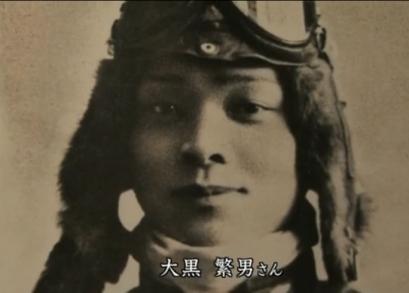 零戦~搭乗員たちが見つめた太平洋戦争9
