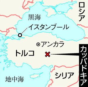 トルコ・カッパドキアの地図