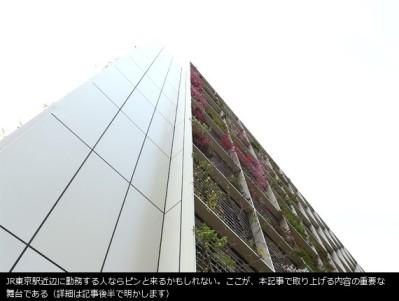 JR東京駅近辺に勤務する人ならピンと来るかもしれない。ここが、本記事で取り上げる内容の重要な舞台である(詳細は記事後半で明かします)