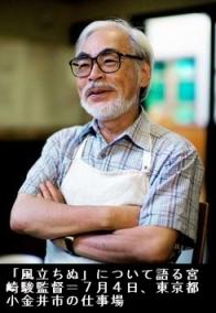 宮崎駿監督が引退2