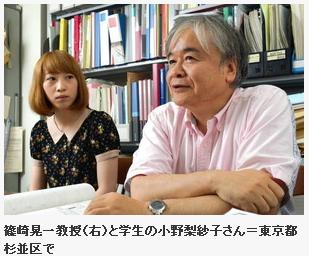 方言チャート(東京新聞)
