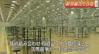 東京エレクトロン 世界最大手と経営統合へ4