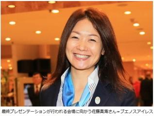 2020年五輪 東京が開催都市に決定4