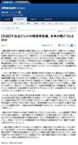 【社説】不良品だらけの韓国軍装備、有事の際どうなるのか(朝鮮日報)