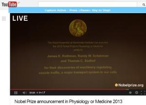 ノーベル生理学・医学賞2013 1