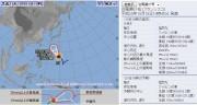台風27号進路予想図(気象庁)