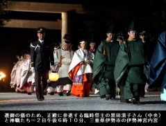 天皇陛下の長女で臨時祭主の黒田清子さん