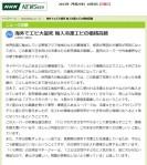 海外でエビ大量死 輸入冷凍エビの価格高騰(NHK)