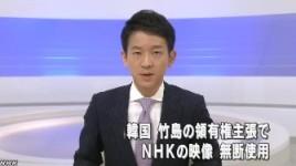 韓国 NHKの映像を無断使用(NHK1)