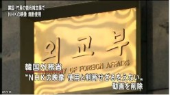 韓国 NHKの映像を無断使用(NHK5)