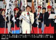 B-1グランプリin豊川 3