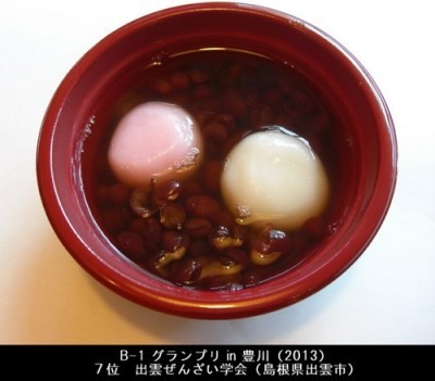 B-1グランプリin豊川_07_出雲ぜんざい学会(島根県出雲市)