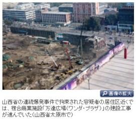中国、格差社会に不満のマグマ(日経)04