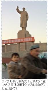 中国、格差社会に不満のマグマ(日経)10