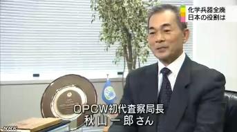 平和賞授賞式前にOPWC初代査察局長・秋山一郎さん抱負を語る(NHKニュース)1