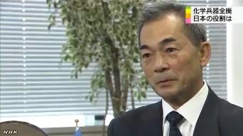 平和賞授賞式前にOPWC初代査察局長・秋山一郎さん抱負を語る(NHKニュース)2