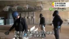 平和賞授賞式前にOPWC初代査察局長・秋山一郎さん抱負を語る(NHKニュース)5