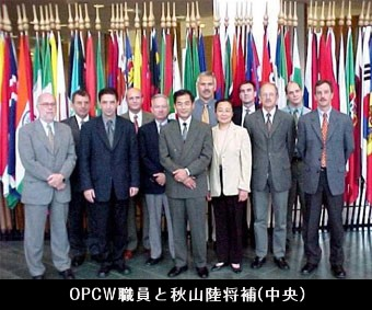 秋山一郎氏(64)|元陸将補、OPCW初代査察局長_写真1