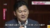 薬ネット販売ルール 三木谷社長が批判1