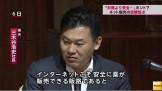 薬ネット販売ルール 三木谷社長が批判2