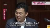 薬ネット販売ルール 三木谷社長が批判3