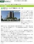 """闇サイト 3人で""""交換ストーカー""""か(NHKニュース2013-12-5)"""