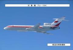 防空識別圏⇒中国空母、南シナ海へ訓練出航1