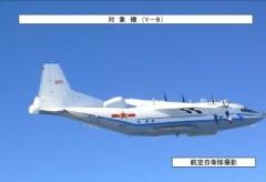 防空識別圏⇒中国空母、南シナ海へ訓練出航2