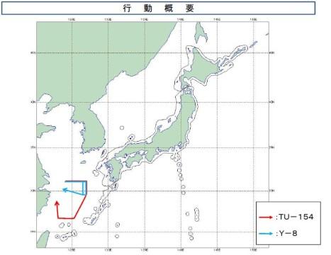 防空識別圏⇒中国空母、南シナ海へ訓練出航3