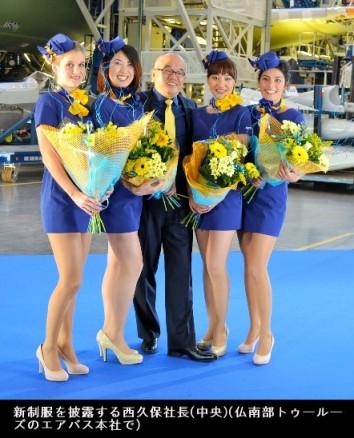 スカイマーク、新制服はミニスカ|A330就航1