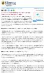 スマホ新規契約は「セット売り」に要注意、見落としがちな「実質無料」と「総額」(OriconStyle)