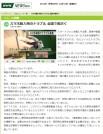 スマホ購入時のトラブル、全国で相次ぐ(NHKニュース 12月12日)キャプチャ画像
