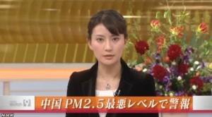 上海 PM2.5の大気汚染、最悪レベルに(NHKニュース 12月2日)1