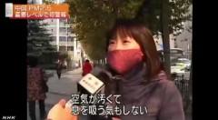 上海 PM2.5の大気汚染、最悪レベルに(NHKニュース 12月2日)6