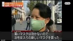 上海 PM2.5の大気汚染、最悪レベルに(NHKニュース 12月2日)7