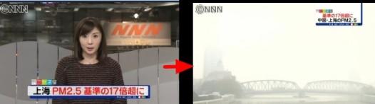 上海「PM2.5・大気汚染」最悪レベル01