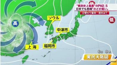 中国で「PM2.5」大気汚染が最悪レベルに⇒影響は福岡や大分にも(FNNニュース(12月6日 18時44分)画像4