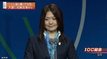 佐藤真海選手<ウーマン・オブ・ザ・イヤー2014>大賞授賞1-2