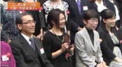 佐藤真海選手<ウーマン・オブ・ザ・イヤー2014>大賞授賞3